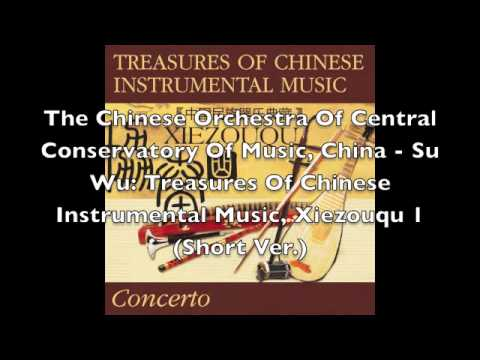 The Chinese Orchestra Of Central Conservatory Of Music, China - Su Wu: Xiezouqu 1 (Short Ver.)