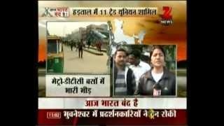 Zee News: Bharat Bandh Today EXCLUSIVE in Delhi , Mumbai & other cities
