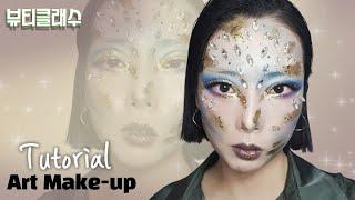 [Art Make-up] Tutorial_뷰티클래수의 …