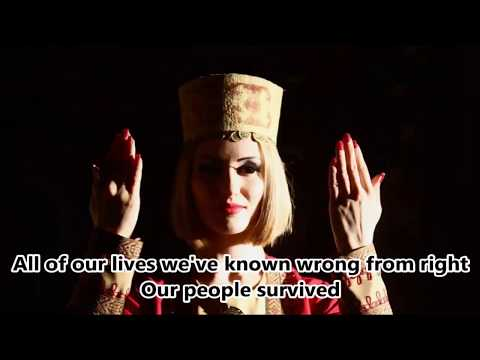 Daron Malakian and Scars on Broadway - Lives (with lyrics   new song)