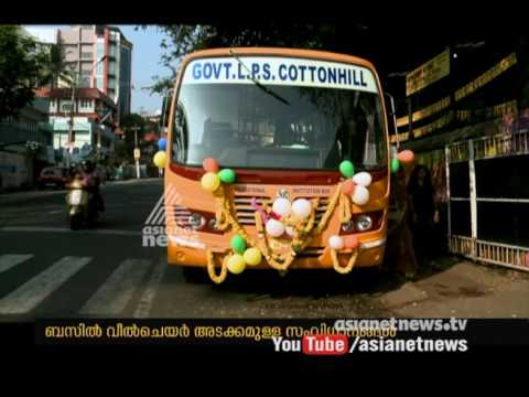 Suresh Gopi MP's Christmas Gift for students From Cotton Hill School