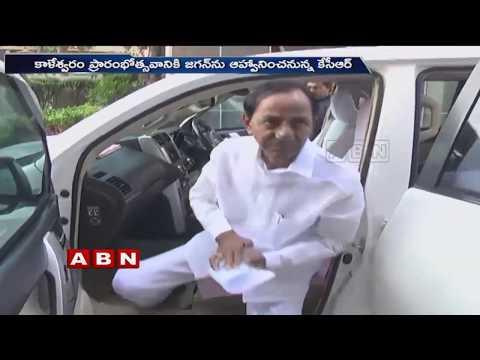 Telangana CM KCR To Invite AP CM YS Jagan For Kaleswaram Project Launch | ABN Telugu