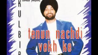 Yaad Karda | Tenun Nachdi Vekh ke | Popular Punjabi Songs | Kulbir