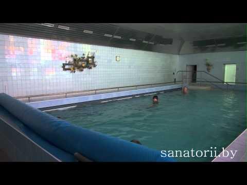 Санаторий Радон - бассейн, Санатории Беларуси