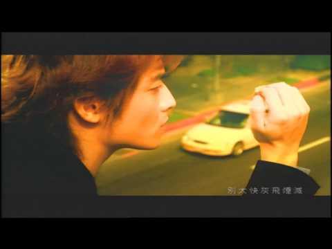 楊培安 痛也說不出口的我 官方正式版MV
