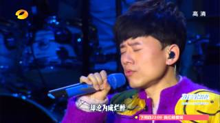 "《张杰为爱逆战演唱会》 Hunan TV presents Jason Zhang ""Fight for Love"" Live Tour 2014  【湖南卫视官方版1080P】 20150110"