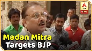 Madan Mitra targets bjp accusing them of vandalism, warns to pay back on same coin| ABP Ananda