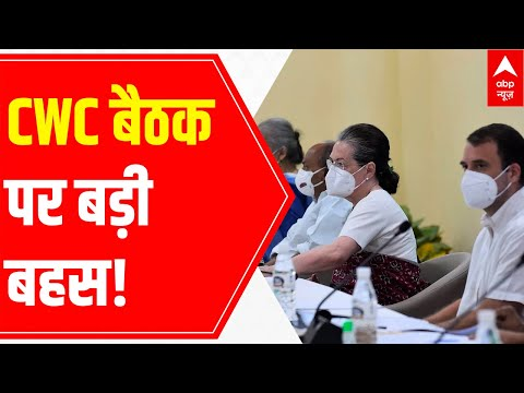 CWC is ''family saving'' committee - BJP