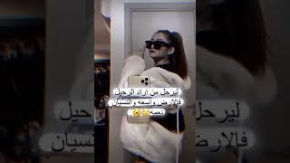 ستوريات غرور وكبرياء بنات👑 قصف جبهات 🙂👌حالات واتس اب كيوت//فيديوهات قصيرة ثقه بالنفس🔥🖇