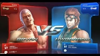 Tekken7 Bryan(TnoI) vs Hwoarang(Masteraz) 鉄拳7 철권7 korea online battle