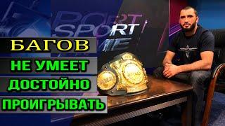 Фото Мурад Абдулаев о сказанном во время боя, об Али Багове, Василевском, гонорарах и UFC
