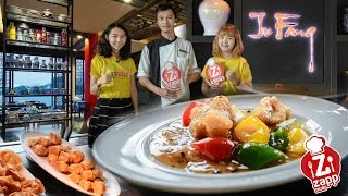 ชวนชิมอาหารจีนต้นตำหรับ ที่ห้องอาหารสุดหรู 'จู้ฟาง'