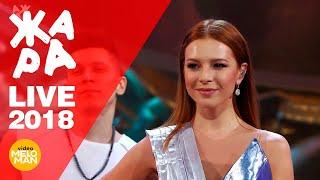 Наталья Подольская - Проиграл (ЖАРА в Вегасе, Live 2018)