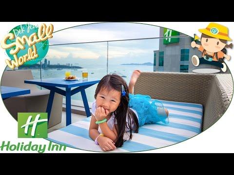 เด็กจิ๋ว@Holiday Inn Pattaya [N'Prim W241]