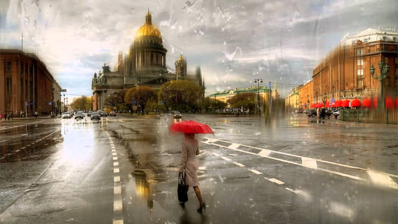 Сделать, картинки в петербурге дожди