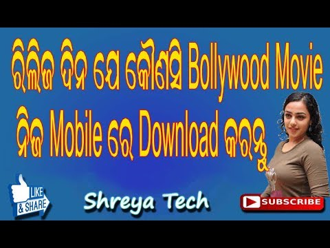 Download latest movies in odia