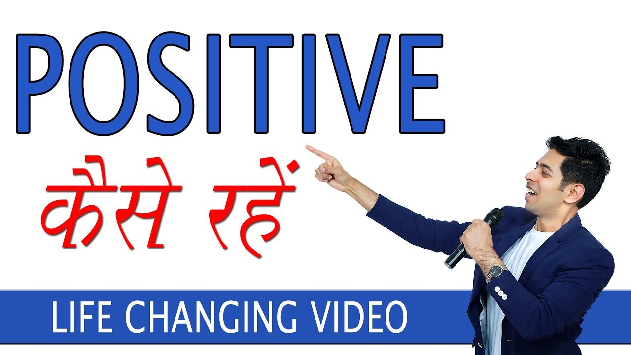 Motivational Speech In Hindi For Success In Life Best Inspirational Video By Him Eesh Madaan