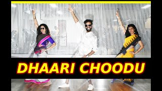 Dhaari Choodu Song Dance Cover | Dhaari Choodu Dance Choreography | FITNESS DANCE With RAHUL