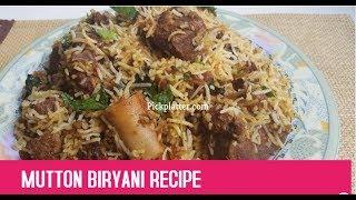 Mutton Biryani Recipe - Authentic Indian Style