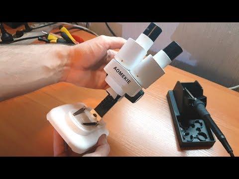 Посылочка из Китая. Доступный микроскоп для пайки