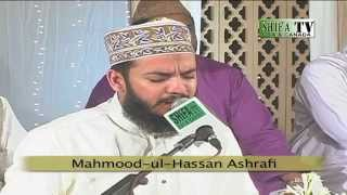 Mahmood Ul Hassan Ashrafi Mehfil-e-Zikr-e-Mustafa ﷺ UOK 2014