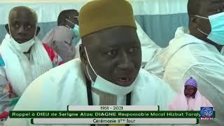 S. Ganna Meserre   Hommage à Serigne Atou DIAGNE: Présentations des Condoléances