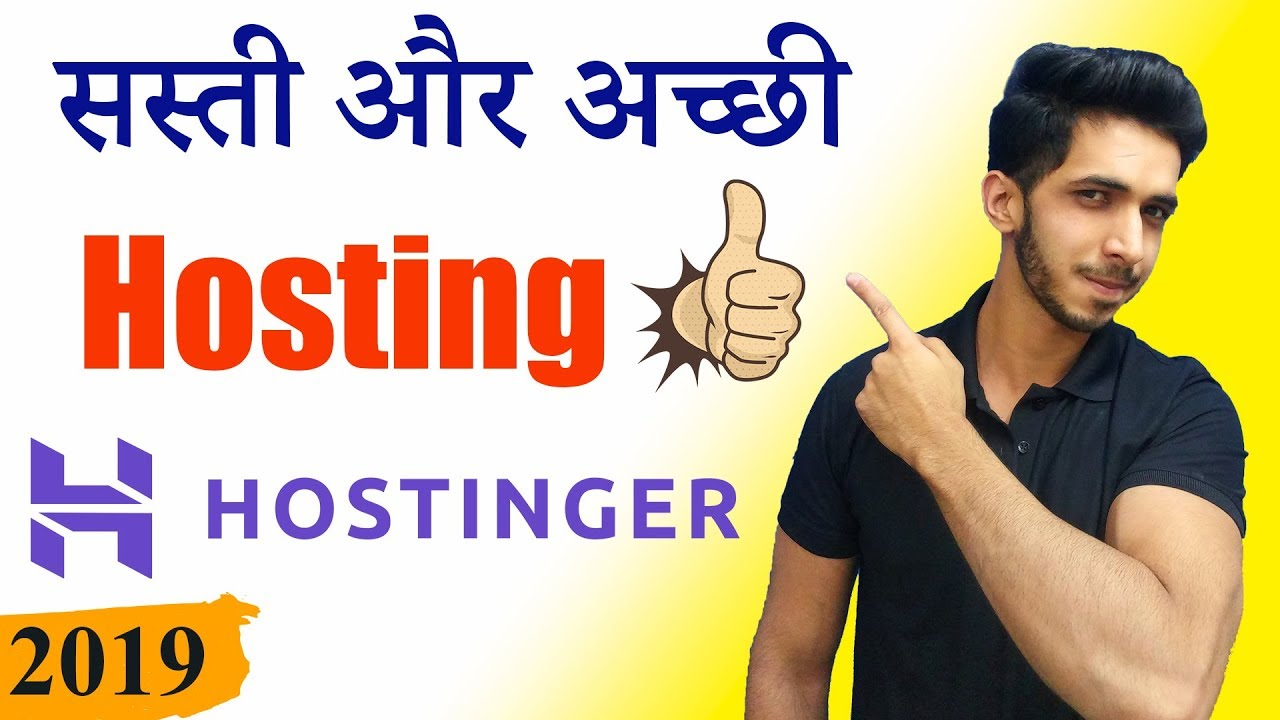 Affordable & Fastest Web Hosting in India ???? (2019) - Ft. Hostinger