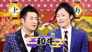 和牛 2015年NHK新人お笑い大賞 漫才「彼女の手料理」
