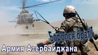 Армия Азербайджана сегодня. Состав ВС на 2019 год.