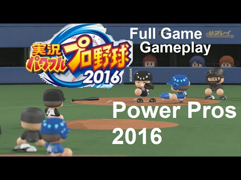 Power Pros 2016 Gameplay PS4 Full Game (Jikkyou Powerful Pro Yakyuu 2016)