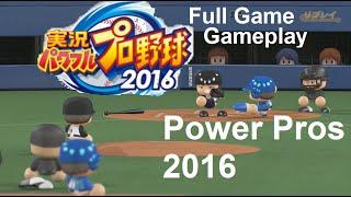 Power Pros 2016 Gameplay PS4 Full Game (Jikkyou Powerful Pro Yakyuu 2016)