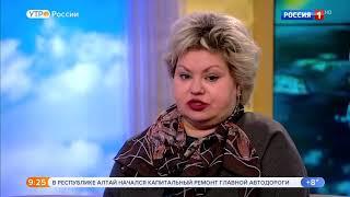 Утро России  Эфир от 26.04.2018
