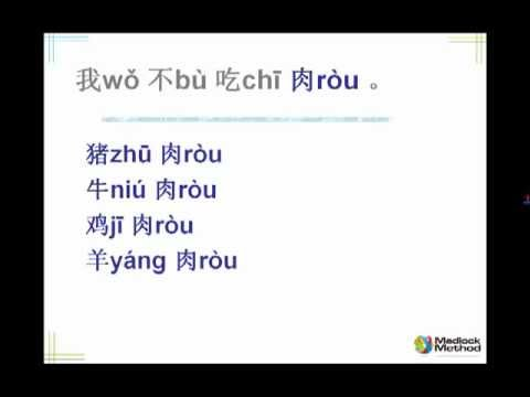 Chinese Language Builder Food And Drink 3