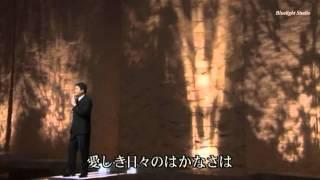愛しき日々(いとしきひび)は、1986年10月に発売された 堀内孝雄の楽曲...