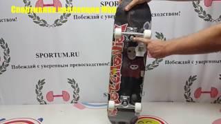Обзор скейтборда Спортивная коллекция Man / Review skateboard