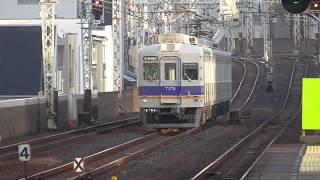 2018.11.29 南海電鉄 7100系  7177F  普通 和歌山市 南海電車 南海車両一覧
