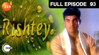 Rishtey - Episode 93 - 26-12-1999
