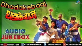 Dhadakebaaj - Marathi Film Songs Audio Jukebox | Mahesh Kothare, Laxmikant Berde, Ashwini Bhave |
