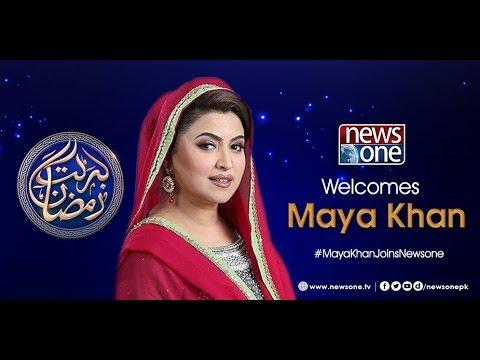 Newsone Welcomes Maya Khan