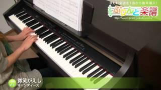 この楽譜の購入はコチラから http://www.print-gakufu.com/score/detail/46077/ ぷりんと楽譜 http://www.print-gakufu.com 演奏に使用しているピアノ: ヤマハ Clavinova ...