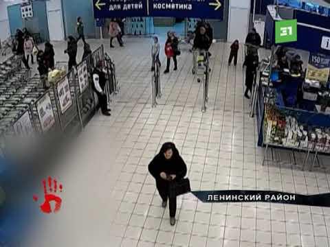 Ленинский районный суд вынес приговор матери и дочери, которые пытались похитить товары из супермарк