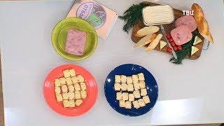 Плавленый сыр с ветчиной в ванночке. Естественный отбор