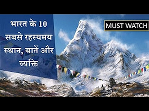 10 Most Beautiful Places In India Hindi 10 Youtube