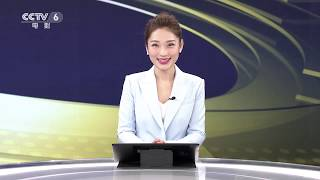 《因为爱》主创现身宁波启动仪式 电影《红麦》云南丽江开机 【中国电影报道   20200526】