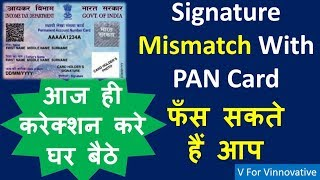 How To Edit Signature In Pan Card