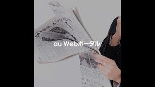 お笑いコンビ「バイきんぐ」の西村瑞樹(41)が21日放送のテレビ東京「...