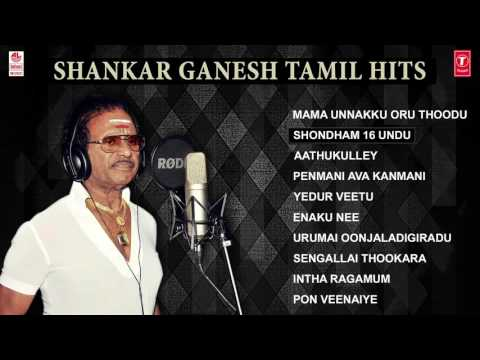 Shankar Ganesh Tamil Hits Jukebox || Shankar Ganesh Hit Songs || Tamil Songs || Tamil Movies Songs