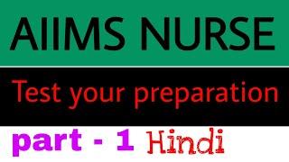 Oman Prometric Exam For Nurses Sample Questions Pdf