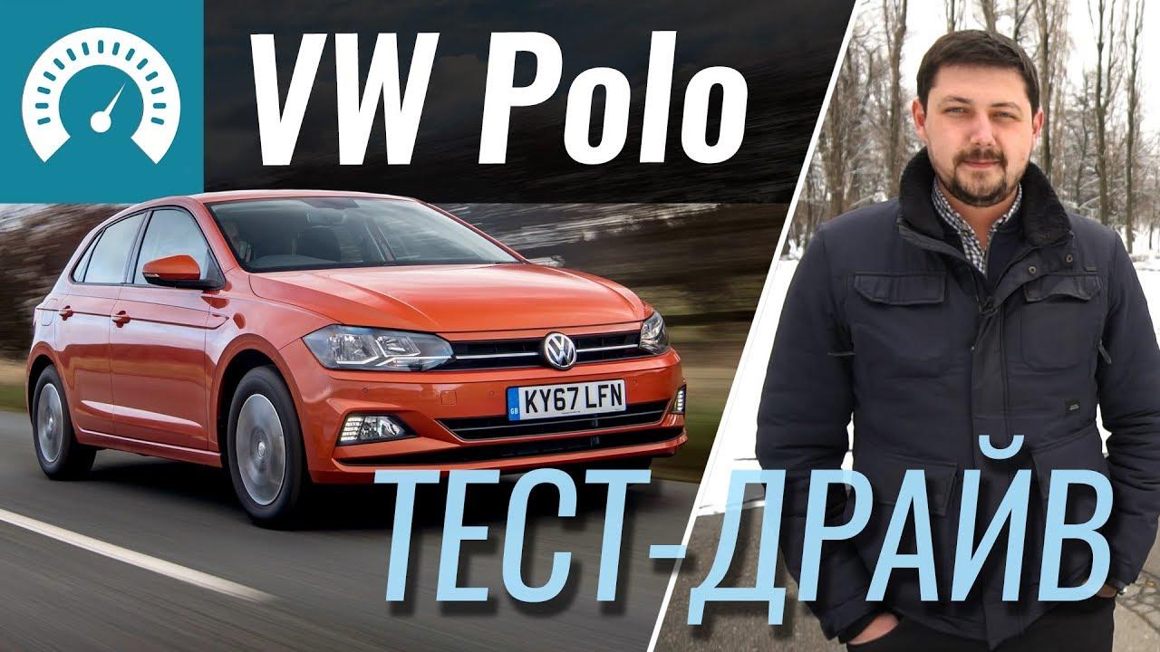Продажа volkswagen polo бу. Актуальные цены и фото фольксваген polo только в сервисе объявлений. Volkswagen polo новый 1580 км 2012. Объявлений olx. Ua украина вы легко сможете купить фольксваген поло или.