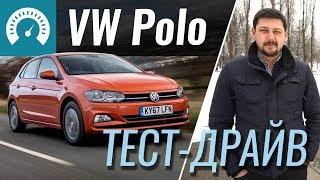 Volkswagen Polo 2018 // InfoCar